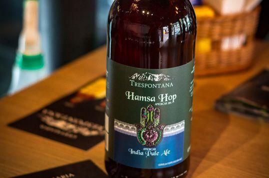 Caixa com 12 unidades - Hamsa Hop American IPA